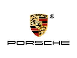 logo-porsche-moteur-paris-ile-de-France-occasion-neuf-livre-75-91-93-94-78-77-92-pas-cher-livraison-rapide